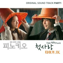Pinocchio OST Part.1 - Tiger JK