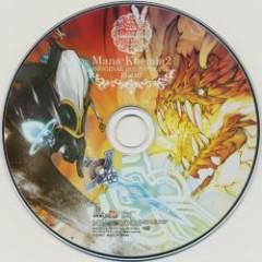 GUST 20th ANNIVERSARY CD BOX CD20 No.1