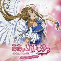 Aa! My Goddess Sorezore no Tsubasa Original Soundtrack CD1
