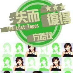 失而复得 (Disc 1)/ The Lost Tapes - Phương Hạo Văn