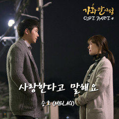 Happy Home OST Part.4  - Seung Ho (MBLAQ)