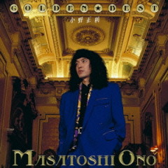 GOLDEN☆BEST Ono Masatoshi