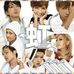 虹 (Niji)  - AAA