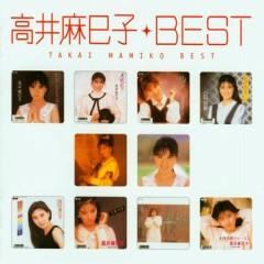 My Kore! Kusshon Mamiko Takai Best