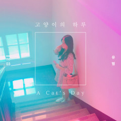 A Cat's Day (Single)