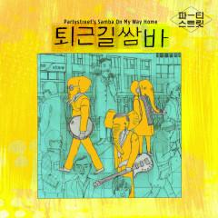Leave Work Samba Song (Single)