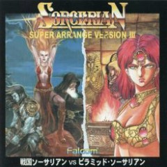 Sorcerian Super Arrange Version III Sengoku Sorcerian VS Pyramid Sorcerian CD2