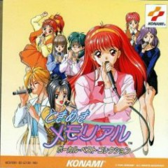 Tokimeki Memorial Vocal Best Collection CD2 - Tokimeki Memorial