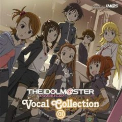 THE IDOLM@STER Vocal Collection 01  - THE iDOLM@STER
