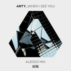 When I See You (Mix)
