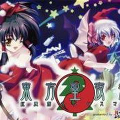 Touhou Seiyasai ~Koumekan no Christmas~