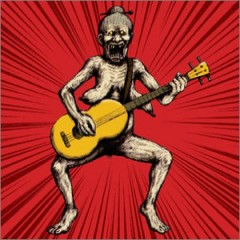 ロッキンポ殺し(Rokkinpo Goroshi) - Maximum the hormone
