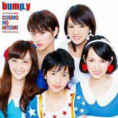 Cosmo no Hitomi - bump.y