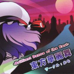 Touhou Brilliant Dance -Brilliant Dance of the East- - Kamo