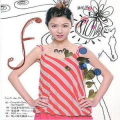 'F' Debut (Disc 1)