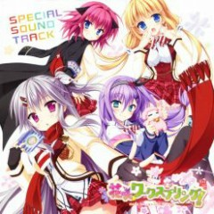 Hanasaki Work Spring! Special Sound Track