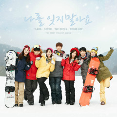 White Snow (Single) - T-ARA,SPEED,THE SEEYA