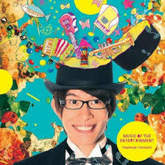 MUSIC OF THE ENTERTAINMENT - Toyonaga Toshiyuki