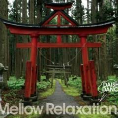 beatlessBEST... Mellow Relaxation. (CD1) - Daishi Dance