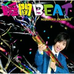 Shunkan Beat Deluxe Edition - Nobuhiko Okamoto