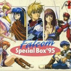 Falcom Special Box '95 CD2