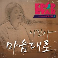 Follow Your Heart (Kpop Star 4)