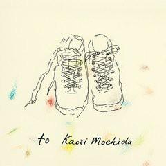 To - Mochida Kaori