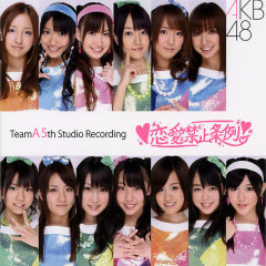 Team A 5th Stage: Renai Kinshi Jourei