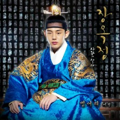 Jang Ok Jung, Live For Love OST Part.5 - Lee Jung
