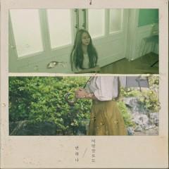 Be With Me (Single) - BANHANA