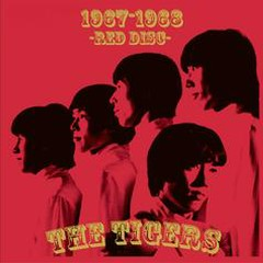 1967-1968 -RED DISC-
