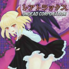 Rare Tracks - UNDEAD CORPORATION