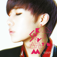 Another Me - Kim Sung Kyu (Infinite)