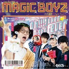 Oh!!! Juken☆Night Fever