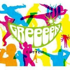 C, D Desuto !? CD2 - GreeeeN