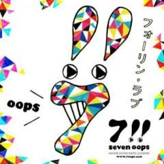 Falling Love - 7! SeVen Oops!