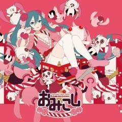 Omikoshi -PinocchioP Tribute Album-