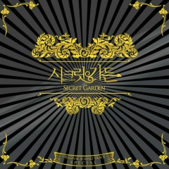 Secret Garden (시크릿 가든) OST Special (CD1)