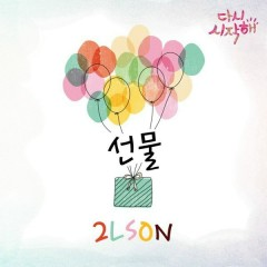 Start Again OST Part.13 - 2LSON