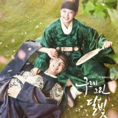 Mây Họa Ánh Trăng (Moonlight Drawn OST)