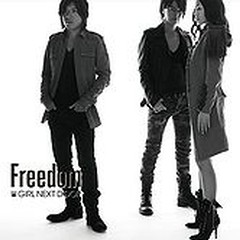 Freedom  - GIRL NEXT DOOR