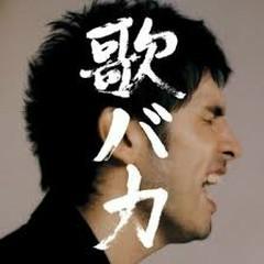 Ken Hirai 10th Anniversary Complete Single Collection '95-'05 CD1