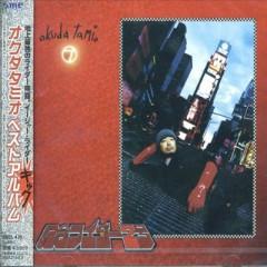 Kinen Rider Disc 1