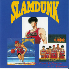Slam Dunk Complete Vocal Collection ~TV Version~ - Slam Dunk