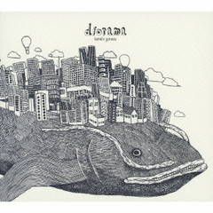 diorama - Kenshi Yonezu