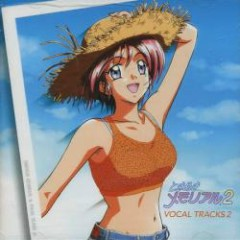 TOKIMEKI MEMORIAL 2 VOCAL TRACKS 2