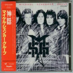 MSG (Japan) - The Michael Schenker Group
