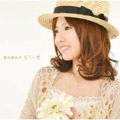 もう一度 (Mou Ichido) - Fujita Maiko