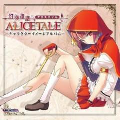 Gensou Douwa ALICETALE -Character Image Album-