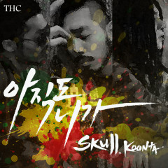 Still (Single) - Skull, Koonta